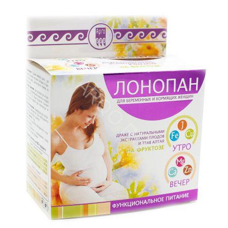 Лонопан витамины для беременных