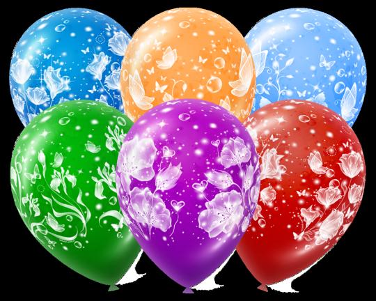 Фантазия яркие латексные шары с гелием