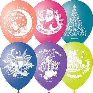 С Новым Годом! латексные шары с гелием