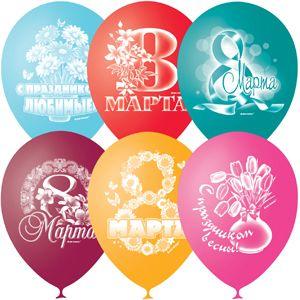 8 Марта латексные шары с гелием