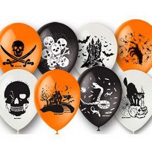 Хэллоуин Страшилки латексные шары с гелием