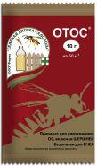"""Инсектицидное средство """"Отос"""" для борьбы с осами и шершнями."""