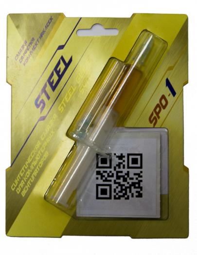Смазка Синтетическая для компьютерных вентиляторов CGC SPO-1