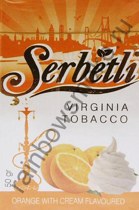 Serbetli 50 гр - Orange With Cream (Апельсин со Сливками)