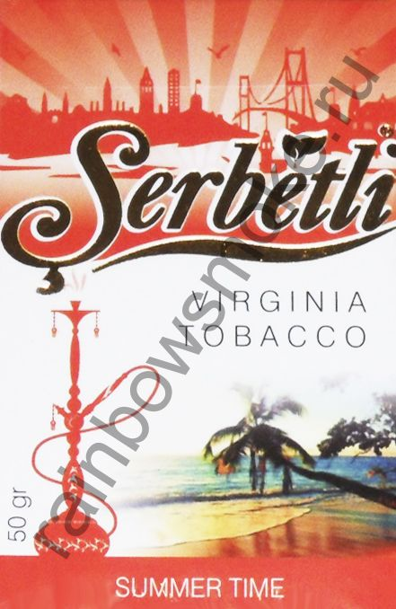 Serbetli 50 гр - Summer Time (Лето)