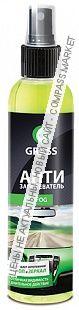 Антизапотеватель Antifog GRASS