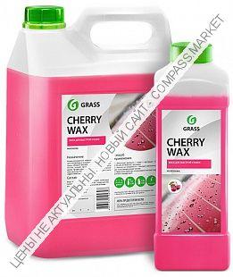 Холодный воск Cherry Wax GRASS