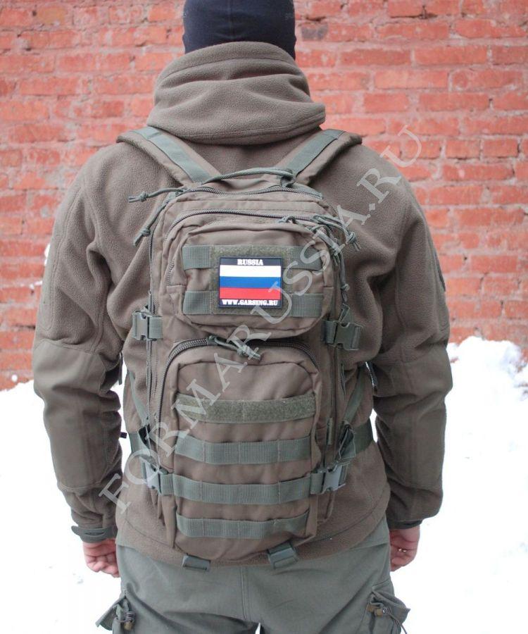 Рюкзак тактический Garsing GSG-30 олива