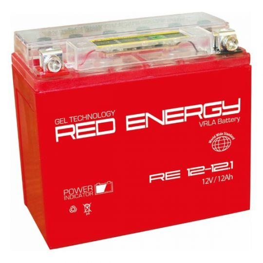 Аккумуляторная батарея АКБ RED ENERGY (РЭД ЭНЕРДЖИ) GEL 1212.1 YT12B-BS 12Ач п.п.