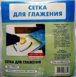 Сетка для глажения 45х95 см PTK31