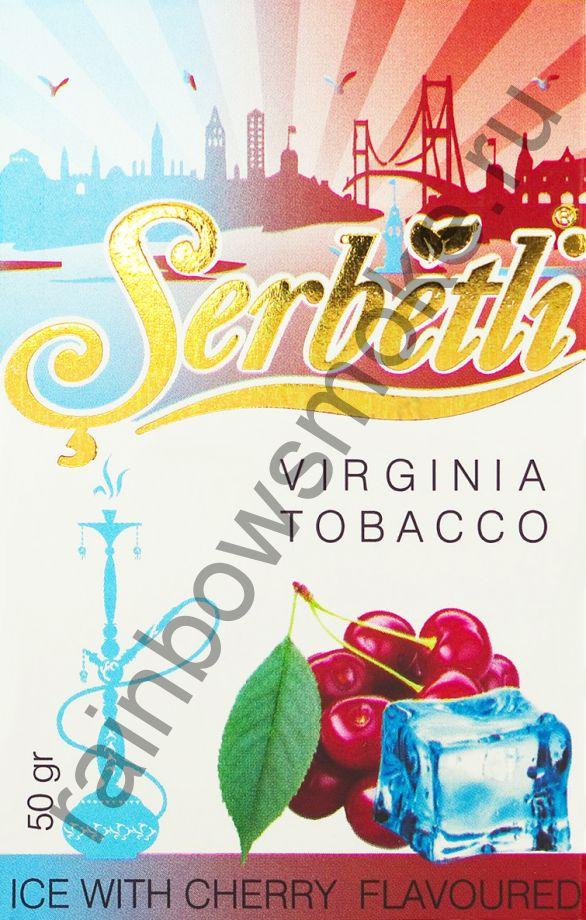 Serbetli 50 гр - Ice Cherry (Вишня со Льдом)