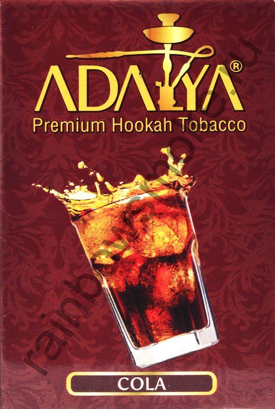 Adalya 50 гр - Cola (Кола)