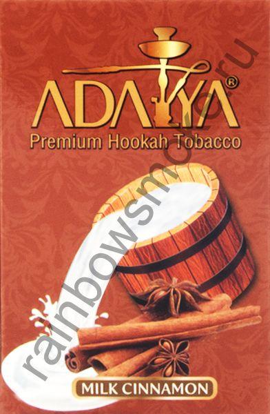 Adalya 50 гр - Milk Cinnamon (Молоко и Корица)