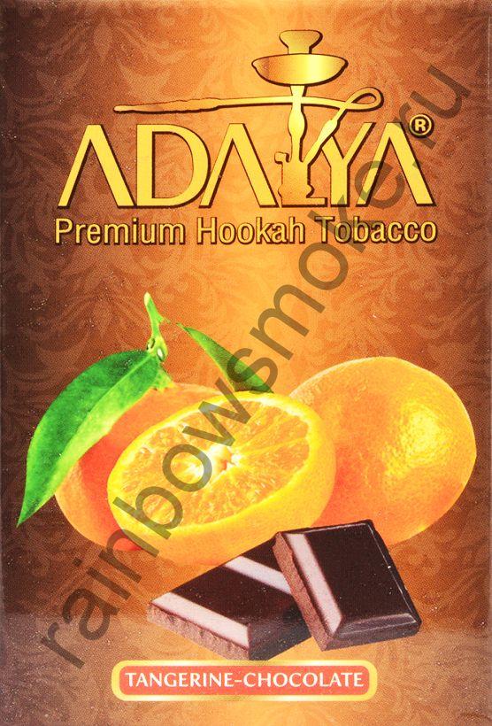 Adalya 50 гр - Tangerine Chocolate (Мандарин и Шоколад)