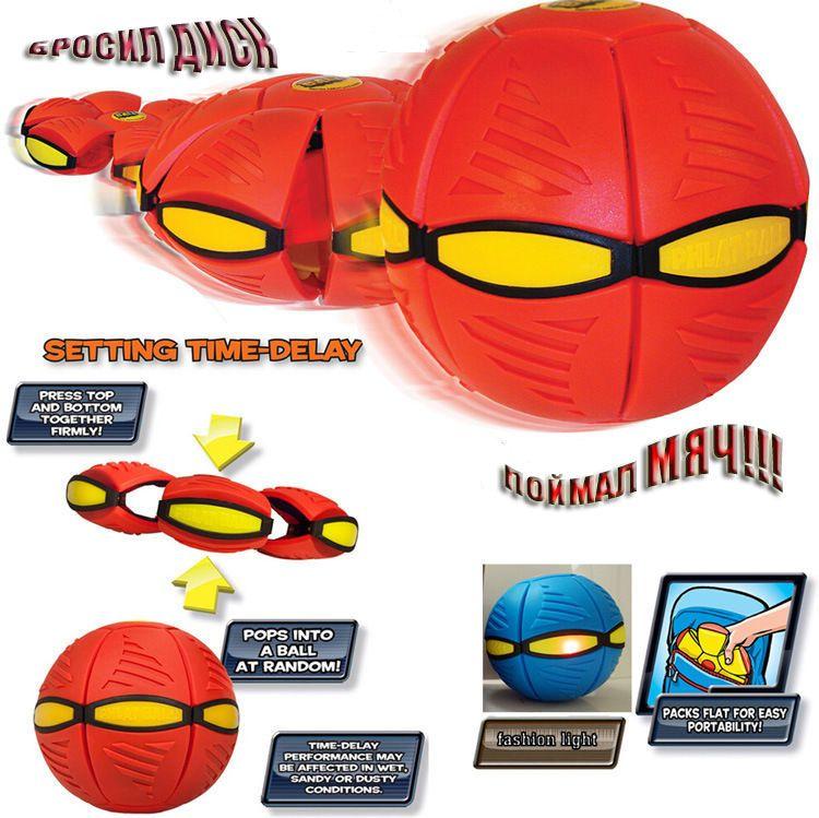Phlat ball. Плоский мяч. С подсвекой 37 см.