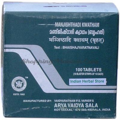 Манжиштади Кватхам в таблетках Коттаккал Арья Вайдья Сала / AVS Kottakkal Manjishtadi Kwatham Tablets