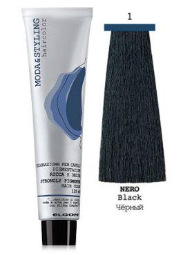 Elgon MODA&STYLING Перманентная крем-краска 1 Чёрный