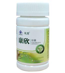 Капсулы от холестерина и очищения крови «Kang Xin» ,60 шт