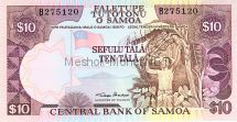 Банкнота Самоа 10 тала 2002 год