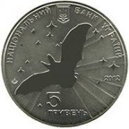 Всемирный год летучей мыши 5 гривен Украина 2012