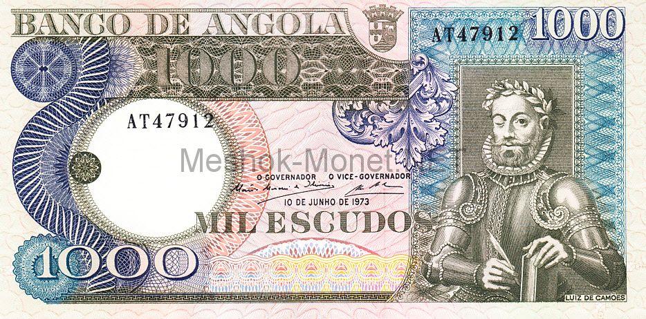 Банкнота Ангола 1000 эскудо 1973 год
