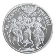 Праздник Троицы Монета Украина 5 гривен 2004 г.