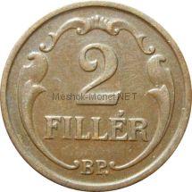 Венгрия 2 филлера 1939 г.