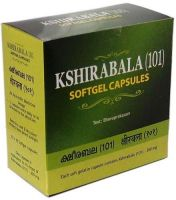 Кширабала масло (101) в капсулах при нервно-мышечных заболеваниях Коттаккал Арья Вайдья Сала / AVS Kottakkal Kshirabala (101) Softgel Capsules