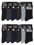 Мужские носки летние (мин.заказ 3 уп)-18 руб