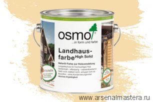 Непрозрачная краска для наружных работ Osmo Landhausfarbe 2204 слоновая кость 2,5 л
