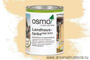 Непрозрачная краска для наружных работ Osmo Landhausfarbe 2204 слоновая кость 0,75 л