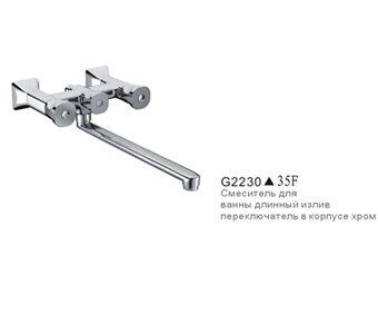 Gappo G2230  Смеситель для ванны