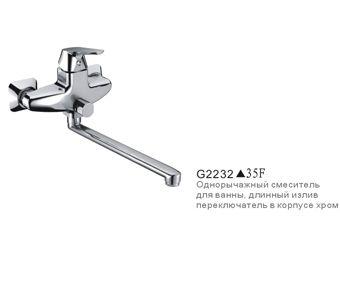 Gappo G2232 Смеситель для ванны