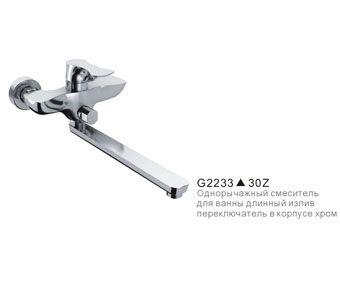 Gappo G2233 Смеситель для ванны