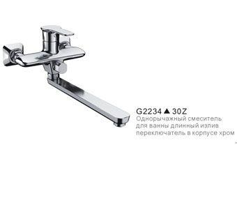 Gappo G2234 Смеситель для ванны