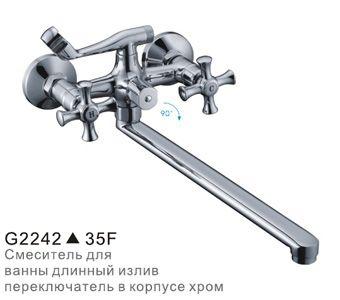 Gappo G2242 Смеситель для ванны