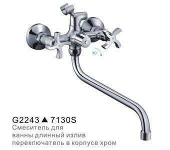 Gappo G2243 Смеситель для ванны