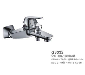 Gappo G3032 Смеситель для ванны