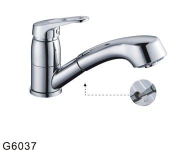 Gappo G-6037