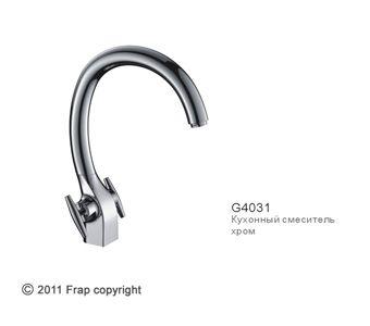 Gappo G4031 Смеситель для кухни