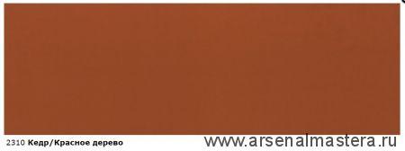 Непрозрачная краска для наружных работ Osmo Landhausfarbe 2310 кедр / красное дерево 0,125 л