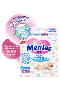 Merries NB90