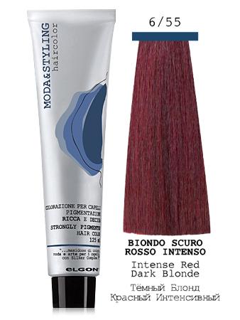 Elgon MODA&STYLING Крем-краска  6/55 Тёмный блонд интенсивно-красный