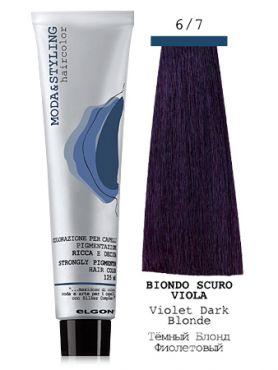 Elgon MODA&STYLING Перманентная крем-краска 6/7 Тёмный блонд фиолетовый