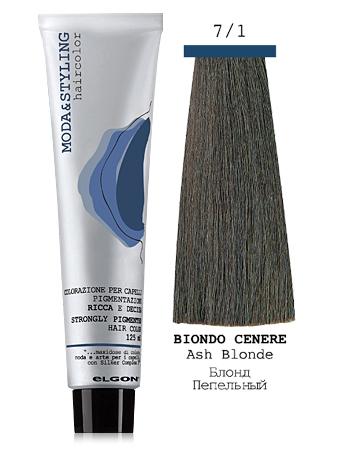 Elgon MODA&STYLING Перманентная крем-краска 7/1 Блонд пепельный