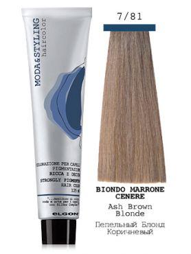 Elgon MODA&STYLING Перманентная крем-краска 7/81 Блонд коричнево- пепельный