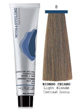 Elgon MODA&STYLING Перманентная крем-краска 8 Светлый блонд