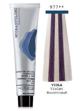 Elgon MODA&STYLING Перманентная крем-краска 977 Фиолетовый