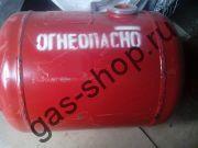 Баллон  30л цилиндрический  (Россия) - Ф300х503) мм (дата производства 11.2013 г)