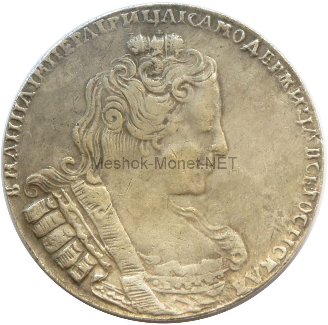 Копия Рубль 1733 года